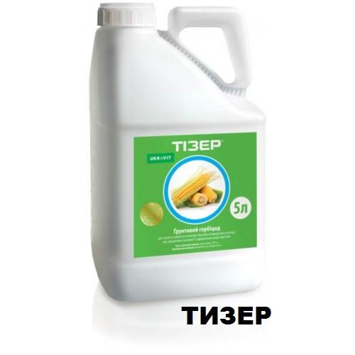 Тизер, к.э., гербицид аналог Пропонит, Укравит, тара 5 л, 20 л