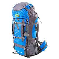 Рюкзак туристический GREEN CAMP 80л цвета в ассортименте (GC-80EX )