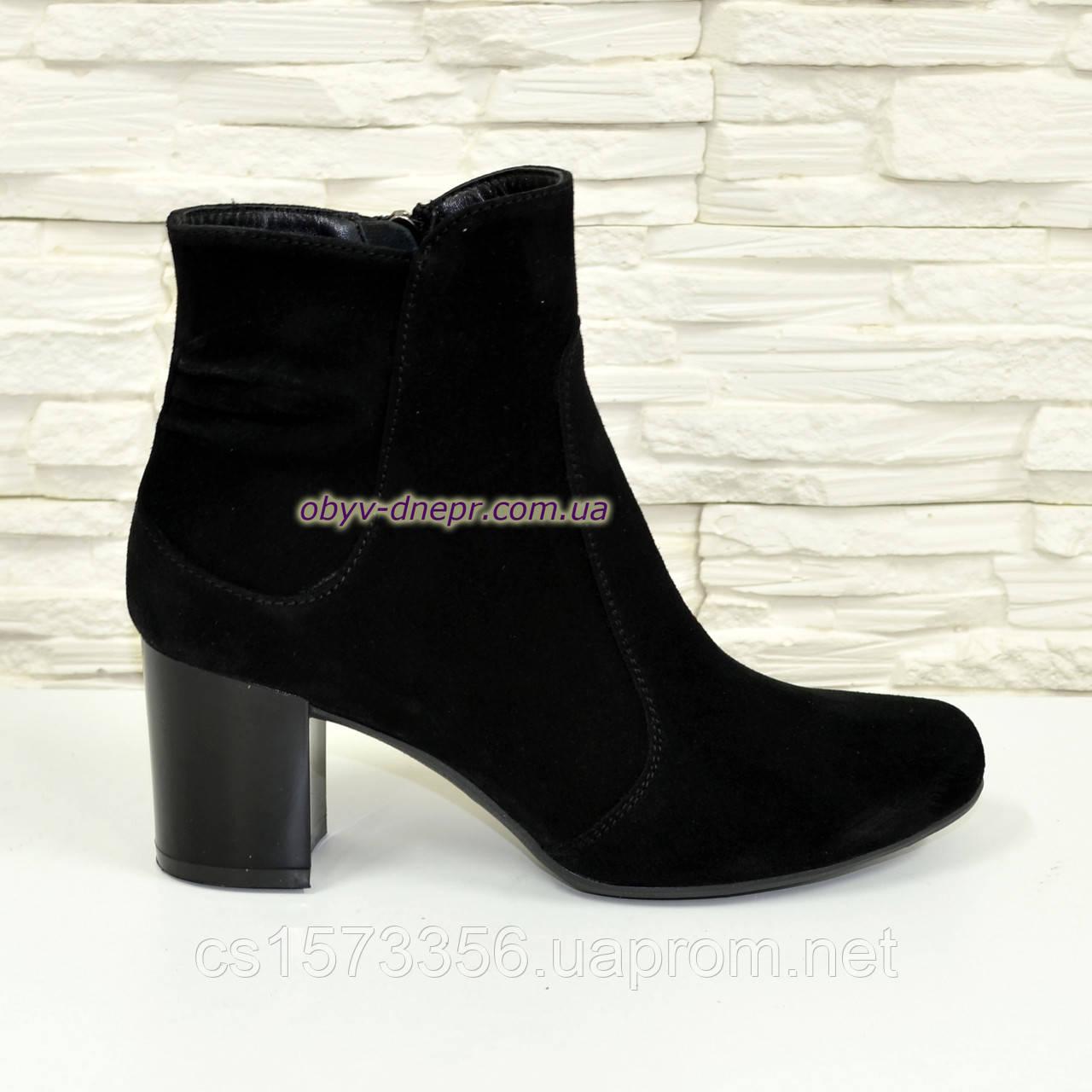 Полуботинки женские замшевые демисезонные на невысоком каблуке, черный цвет.