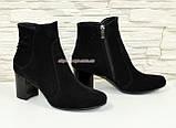 Полуботинки женские замшевые демисезонные на невысоком каблуке, черный цвет., фото 2