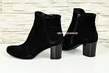 Полуботинки женские замшевые демисезонные на невысоком каблуке, черный цвет., фото 3