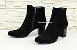 Полуботинки женские замшевые демисезонные на невысоком каблуке, черный цвет., фото 4