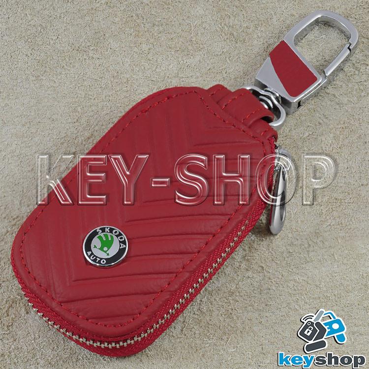Ключница карманная (кожаная, красная, с тиснением, с карабином, с кольцом), логотип Skoda (Шкода)