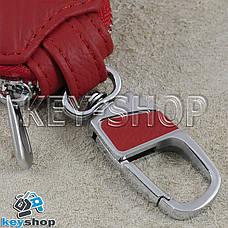 Ключница карманная (кожаная, красная, с тиснением, с карабином, с кольцом), логотип Skoda (Шкода), фото 2