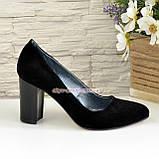 """Женские черные замшевые классические туфли на каблуке. ТМ """"Maestro"""", фото 2"""