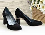 """Женские черные замшевые классические туфли на каблуке. ТМ """"Maestro"""", фото 3"""