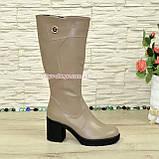 Сапоги женские кожаные на устойчивом каблуке, цвет визон. Батал!, фото 2