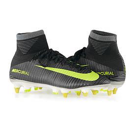 b334e3c8 Бутсы, купить футбольные бутсы (копочки) в Украине - цены на ...