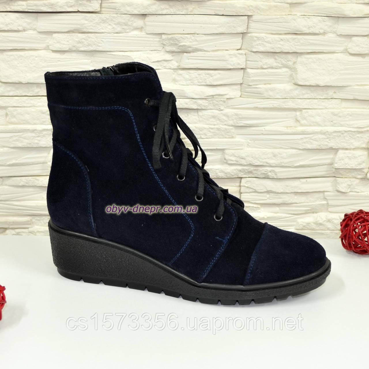 Черевики сині жіночі замшеві чоботи на невисокій танкетці