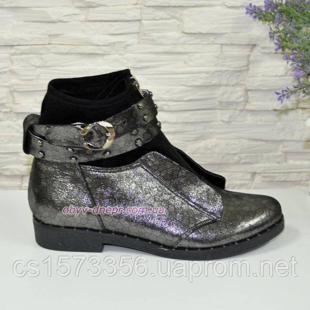 Стильные женские серые ботинки демисезонные на низком ходу