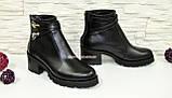 Женские кожаные ботинки демисезонные на устойчивом каблуке, черный цвет., фото 2