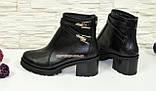 Женские кожаные ботинки демисезонные на устойчивом каблуке, черный цвет., фото 3