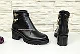 Женские кожаные ботинки демисезонные на устойчивом каблуке, черный цвет., фото 4