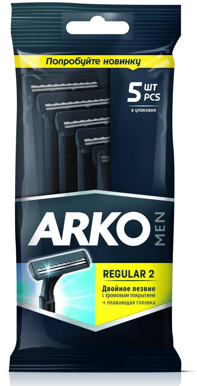 Одноразовые бритвенные станки Arko Men Regular 2 (5шт.)
