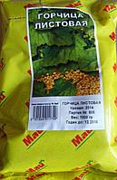 Семена горчицы 1 кг сорт Листовая