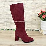Сапоги женские демисезонные бордовые замшевые на устойчивом каблуке, фото 2