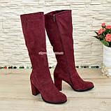 Сапоги женские демисезонные бордовые замшевые на устойчивом каблуке, фото 3