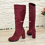 Сапоги женские демисезонные бордовые замшевые на устойчивом каблуке, фото 4