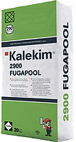 Влагостойкая затирка для швов Kalekim Fugapool 2900 (20 кг)