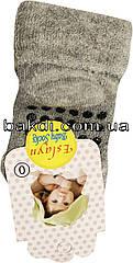 Дитячі теплі шкарпетки розмір 0-2 0 міс з гальмами махрові сірі на хлопчика для новонароджених малюків ТН149С