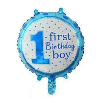 """Шар фольгований """"Перший День народження"""",45см діаметр"""