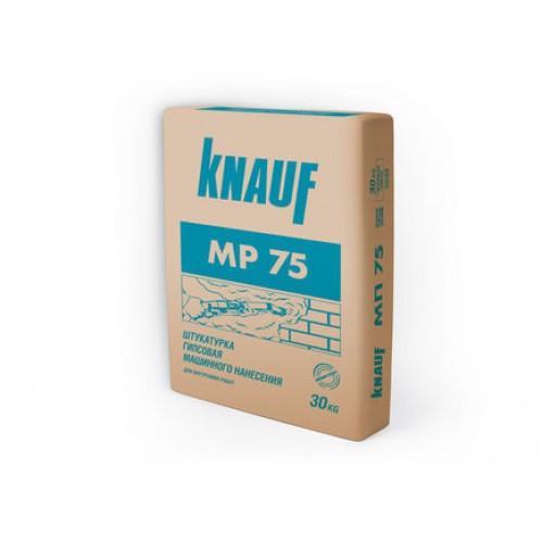 Штукатурка гипсовая для машинного нанесения МП-75 KNAUF 30кг