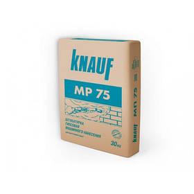 Штукатурка гіпсова для машинного нанесення МП-75 KNAUF 30кг