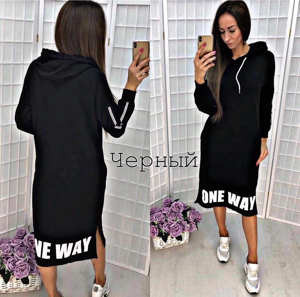 Черное платье миди свободного кроя с длинным рукавом