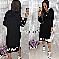 Спортивное платье миди свободного кроя с длинным рукавом с капюшоном черного цвета