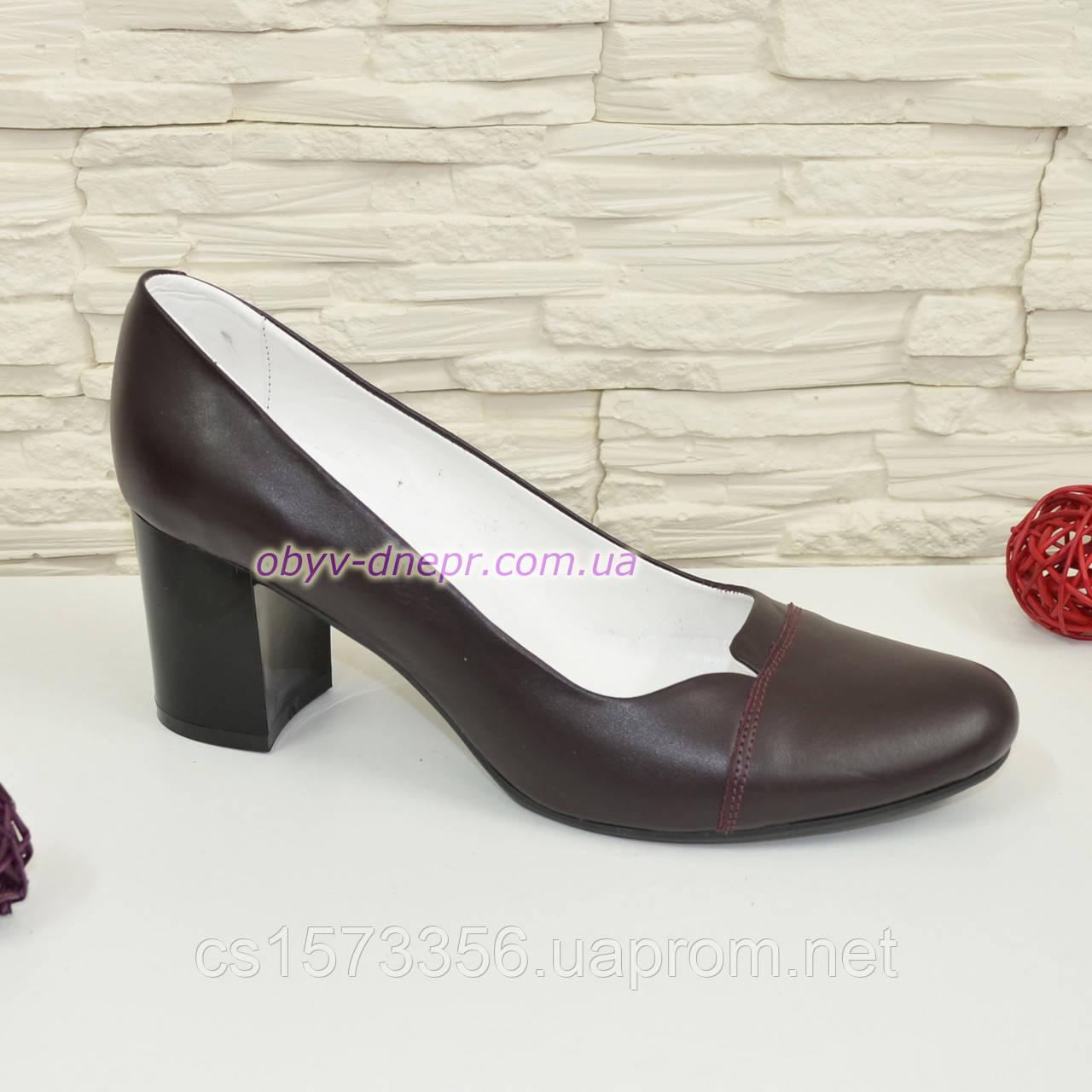 Туфли женские классические бордовые кожаные на невысоком каблуке