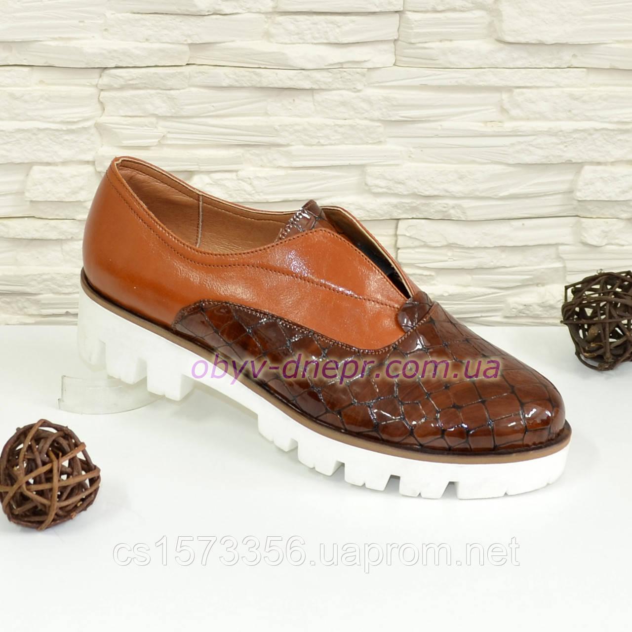 Женские коричневые туфли на утолщенной подошве, кожа и кожа рептилия.