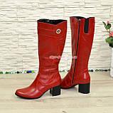Сапоги демисезонные кожаные на невысоком устойчивом каблуке, цвет красный. Декорированы фурнитурой, фото 4