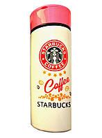 Чашка 0,3 л Starbucks керамика