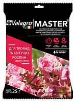 Удобрение Master для роз и цветущих (25г) Valagro