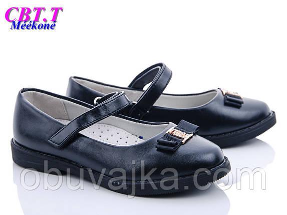 Детская обувь оптом Детские туфельки для девочек оптом от CBT T(26-31), фото 2