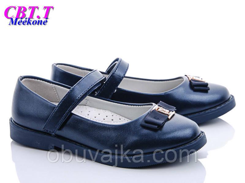Детская обувь оптом Детские туфельки для девочек оптом от CBT T(26-31)
