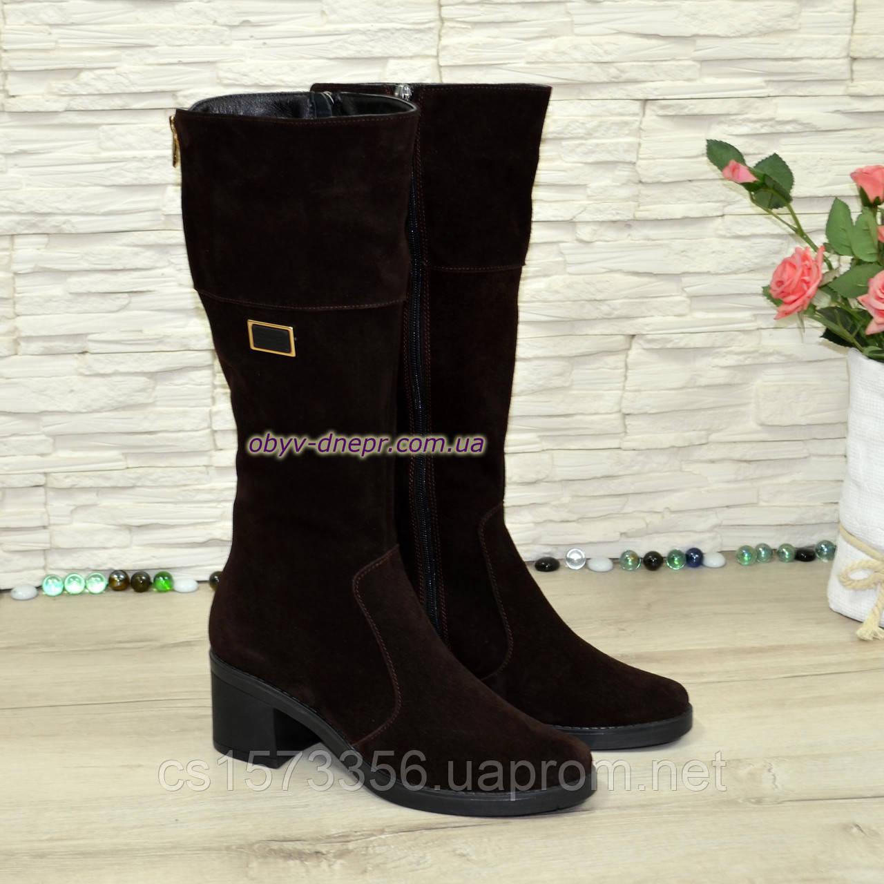 Сапоги замшевые женские демисезонные на невысоком каблуке, из натуральной замши коричневого цвета