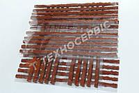 Ремкомплект для ремонта бескамерной шины 30 шнуров, 6 х 200мм, шнур, жгут