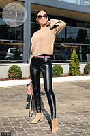 Кожаные брюки женские ,кожаные молодежные леггинсы,кожаные лосины черные,штаны кожа,лосины эко-кожа