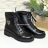 Ботинки женские демисезонные на шнуровке, натуральная кожа флотар, фото 4
