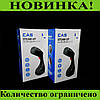 Отпариватель ручной CAS DF-019!Розница и Опт