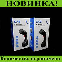 Отпариватель ручной CAS DF-019!Розница и Опт, фото 1