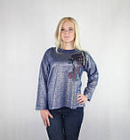 Синяя женская кофта с нитью люрекса «Стрекоза», фото 2