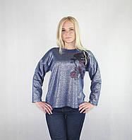 Синяя женская кофта с нитью люрекса «Стрекоза», фото 1