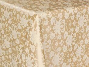 Скатерть 145*145 ткань Мати рис.1589 Королевский.