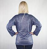 Синяя женская кофта с нитью люрекса «Стрекоза», фото 4