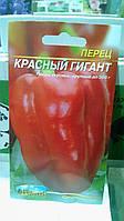 Перец сладкий Красный гигант 10 г