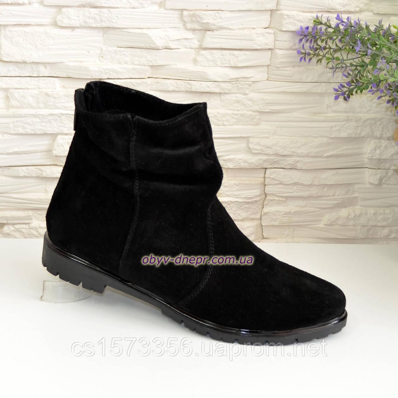 Демисезонные женские ботинки замшевые на низком ходу