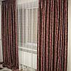 Шторы с тюлью компаньоны Дива №370, фото 2