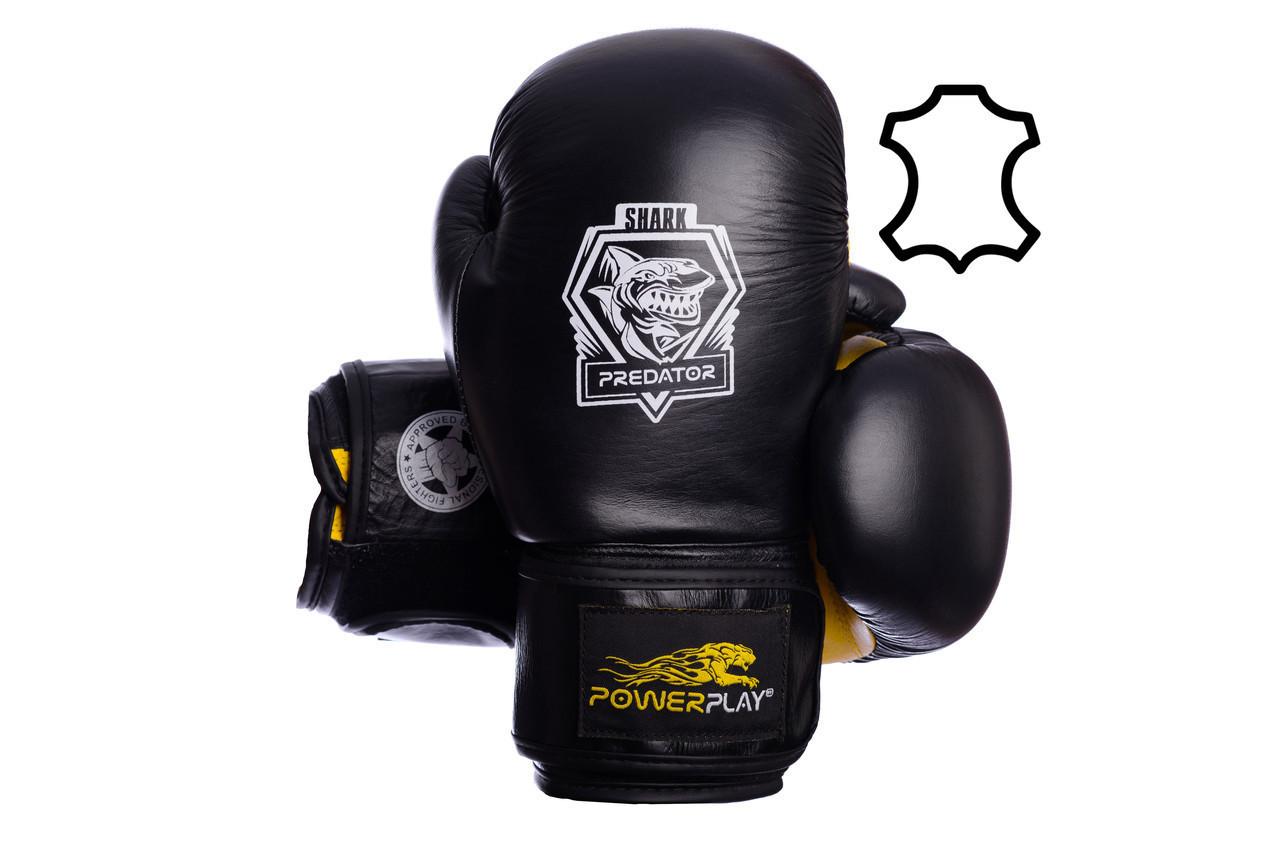 Боксерські рукавиці PowerPlay 3001 Чорно-Жовті 16 унцій